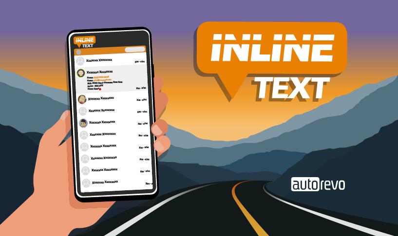 inline text video screenshot